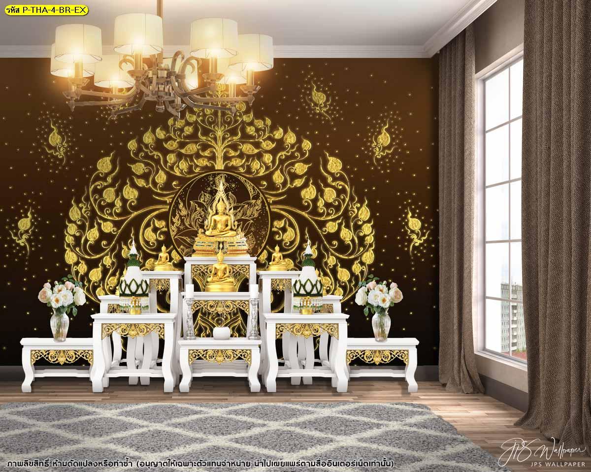 ห้องพระคุมธีมสีสุภาพประดับโคมไฟห้อยสวยหรู มีสไตล์ด้วยภาพพิมพ์ลายไทยไม่เหมือนใคร