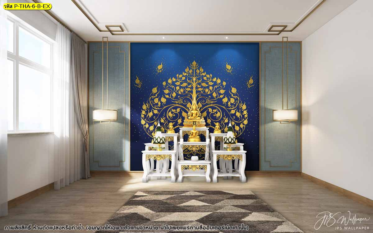 ฉากหลังห้องพระลายไทยต้นโพธิ์ทองสวยๆ ลิขสิทธิ์จากJPS Wallpaper