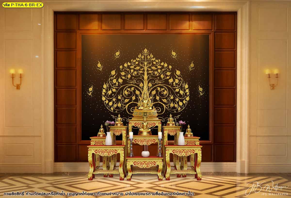 ลายกรุผนังช่วยเติมความสวย เพิ่มความโดดเด่นด้วยภาพสั่งพิมพ์ลายไทย