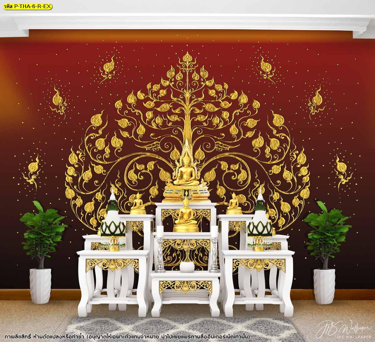 ชุดโต๊ะหมู่บูชาสีขาว จับคู่กับภาพพิมพ์ต้นโพธิ์ทองพื้นหลังสีแดงแต่งผนังสวยงามลงตัว