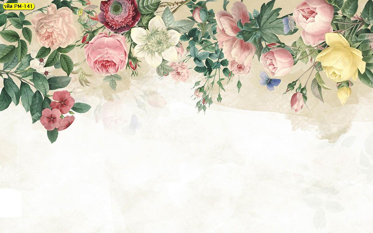 วอลเปเปอร์ดอกไม้หลากสีพื้นหลังสีครีม ภาพสวนดอกไม้