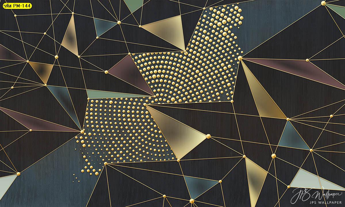วอลเปเปอร์ลายเส้นและจุดสีทอง Abstract Wallpaper