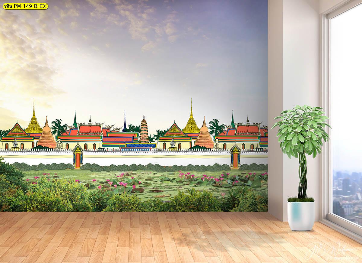วอลเปเปอร์ช่วยเปลี่ยนผนังโล่งๆ ในห้องอาหาร ห้องสปา โรงแรม บริษัท ให้มีกลิ่นไอความเป็นไทย