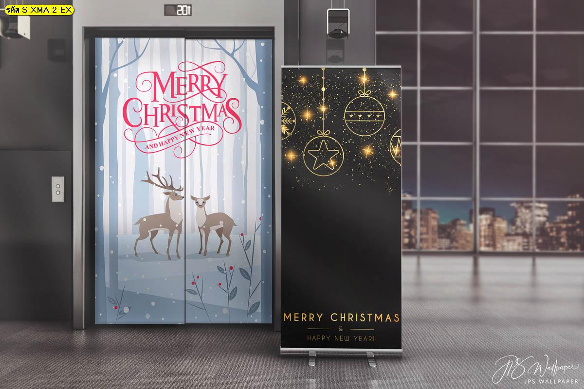 ภาพวันคริสต์มาส โปสเตอร์ตกแต่งสวยงาม เข้าสู่โหมดเทศกาลนานาชาติ พิมพ์สติกเกอร์ตกแต่งประตูลิฟต์พร้อมทำป้ายโรลอัพ ต้อนรับเทศกาลคริสต์มาสและวันปีใหม่