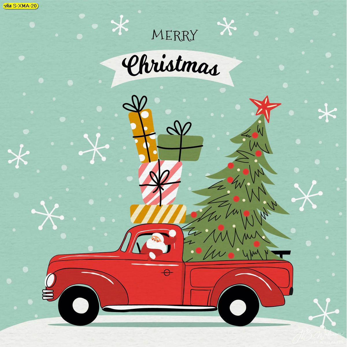 วอลเปเปอร์รถของขวัญซานตาคลอส แต่งบ้านรับเทศกาลคริสต์มาส