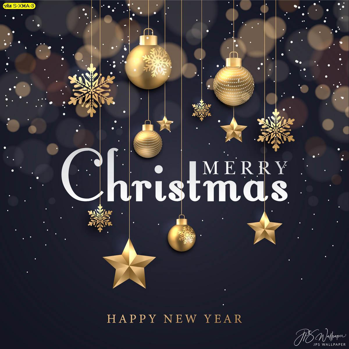 วอลเปเปอร์ลูกบอลคริสต์มาสและดาวตกแต่ง ของแต่งบ้านวันคริสต์มาส สุขสันต์วันปีใหม่