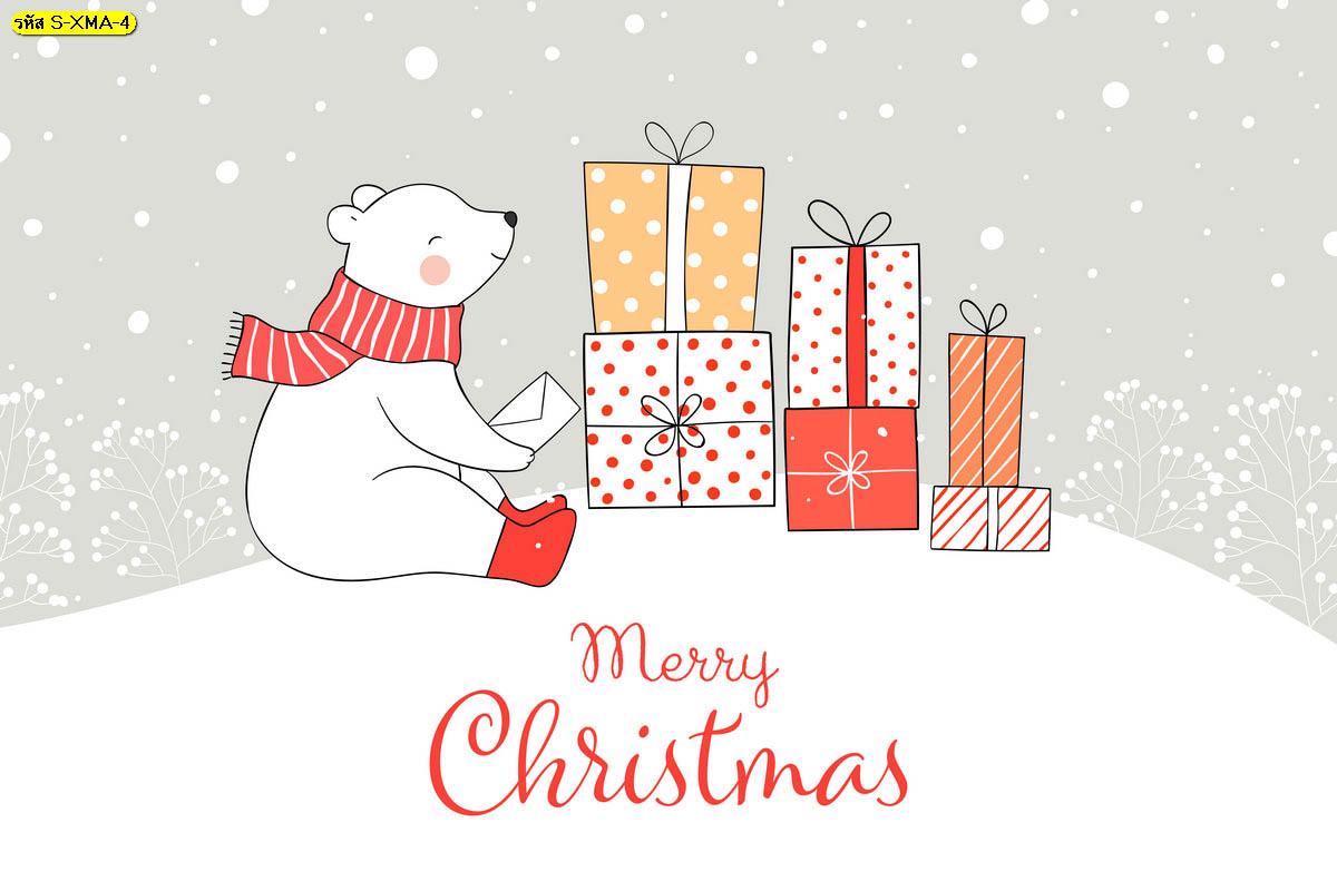 วอลเปเปอร์หมีขาวและกล่องของขวัญ วอลเปเปอร์วันคริสต์มาสสวยๆ เทศกาลคริสต์มาส