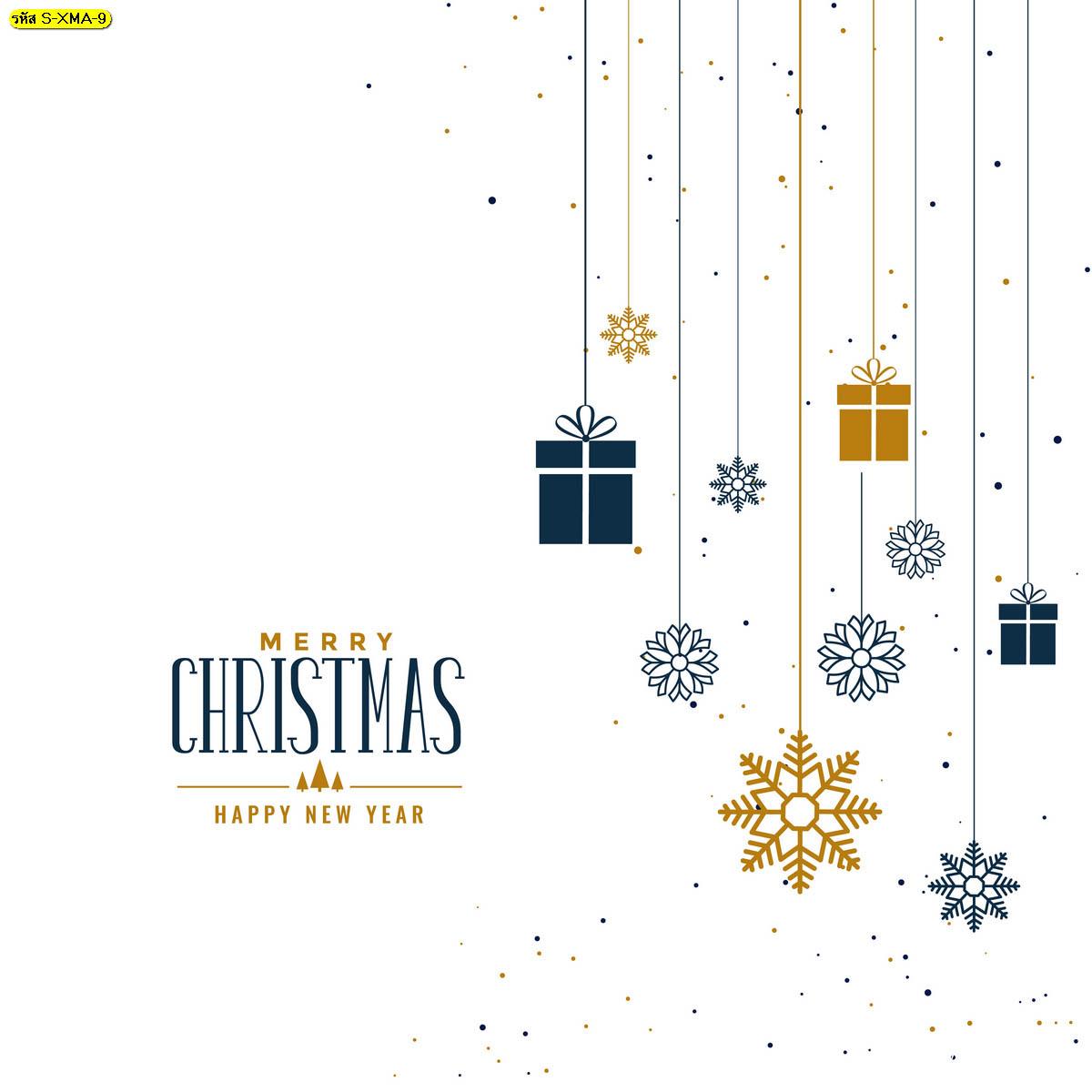 วอลเปเปอร์ของขวัญและหิมะพื้นหลังขาว โปสเตอร์เทศกาลคริสต์มาส ภาพคริสต์มาส