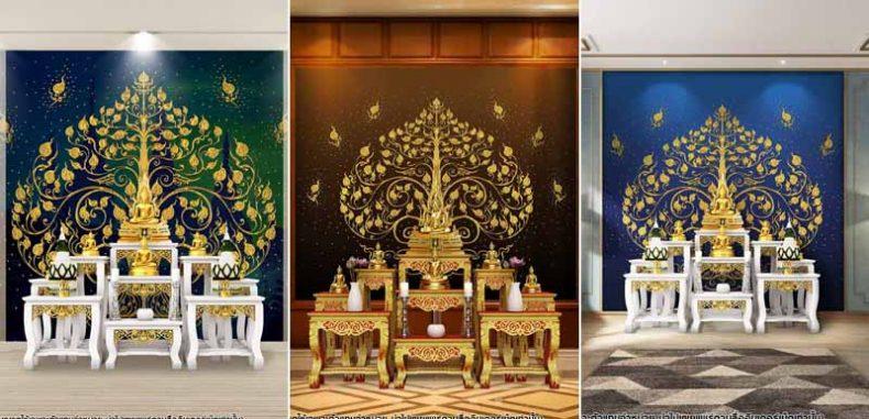 ภาพต้นโพธิ์ทองติดห้องพระ วอลเปเปอร์ลายไทยสวยเด่นไม่ซ้ำใคร