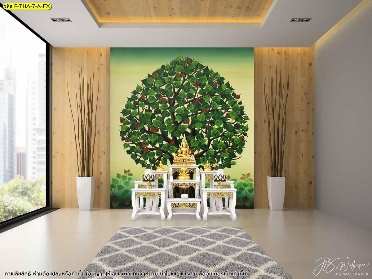 ภาพสั่งพิมพ์ลายต้นโพธิ์ติดห้องพระในสำนักงาน สวยหรู มีเอกลักษณ์ที่โดดเด่น