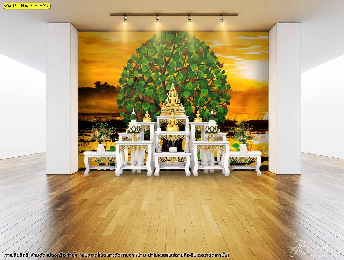 ฉากหลังโต๊ะหมู่บูชาตกแต่งวอลเปเปอร์ต้นโพธิ์พื้นหลังท้องฟ้าสีทองสวยอร่ามตา