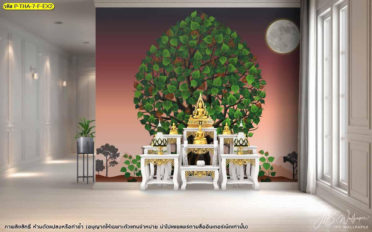 ภาพสั่งพิมพ์ต้นโพธิ์ลายไทยประดับห้องพระ สัญลักษณ์แห่งความสงบ ร่มเย็น