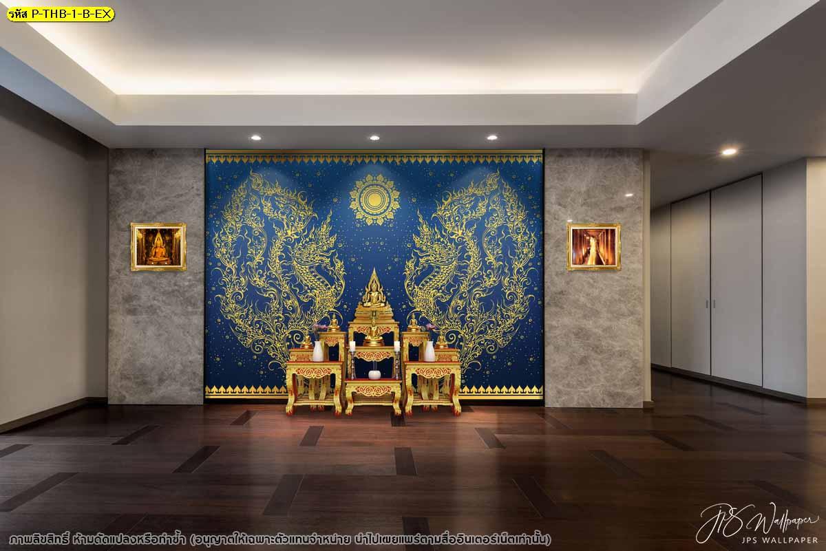 วอลเปเปอร์ลายไทยพญานาคคู่ลายเส้นสีทองพื้นหลังสีน้ำเงิน แต่งดวงจันทร์ขอบบนล่างใบโพธิ์ทอง