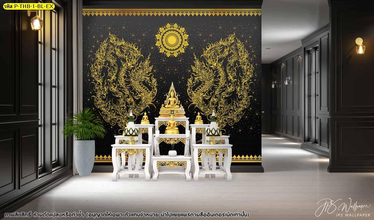 วอลเปเปอร์ลายไทยพญานาคคู่ลายเส้นสีทองพื้นหลังสีดำ แต่งดวงจันทร์ขอบบนล่างใบโพธิ์ทอง