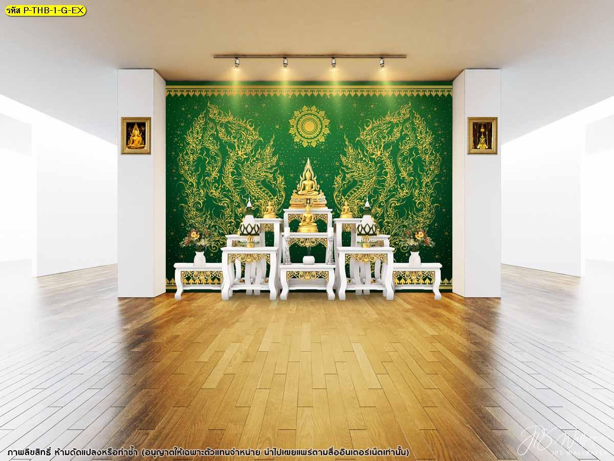วอลเปเปอร์ลายไทยพญานาคคู่ลายเส้นสีทองพื้นหลังสีเขียว แต่งดวงจันทร์ขอบบนล่างใบโพธิ์ทอง
