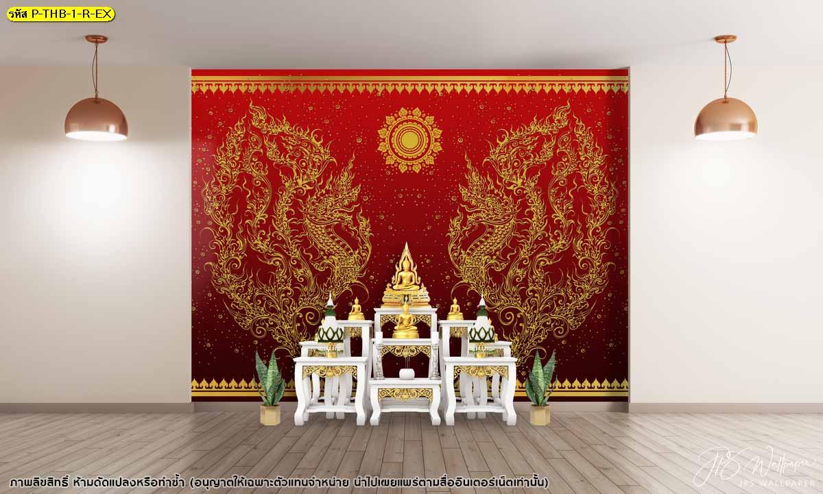 วอลเปเปอร์ลายไทยพญานาคคู่ลายเส้นสีทองพื้นหลังสีแดง แต่งดวงจันทร์ขอบบนล่างใบโพธิ์ทอง