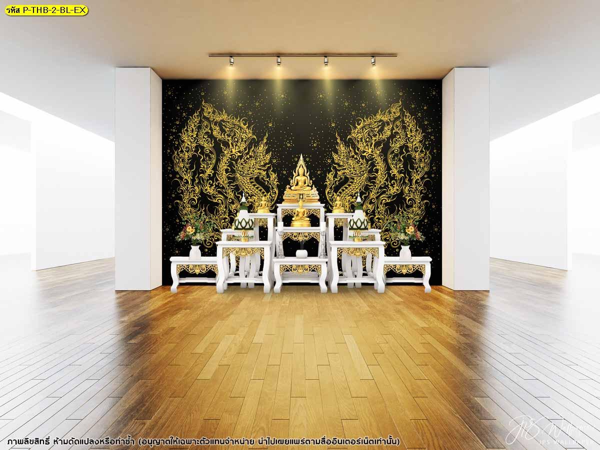 วอลเปเปอร์ลายไทยพญานาคคู่ลายเส้นสีทองพื้นหลังสีดำ ห้องสวดมนต์ลายไทย