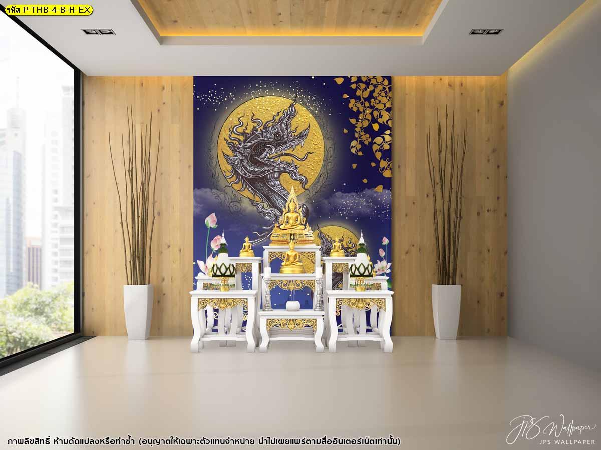 วอลเปเปอร์ลายไทย พญานาค วอลเปเปอร์คุณภาพดี