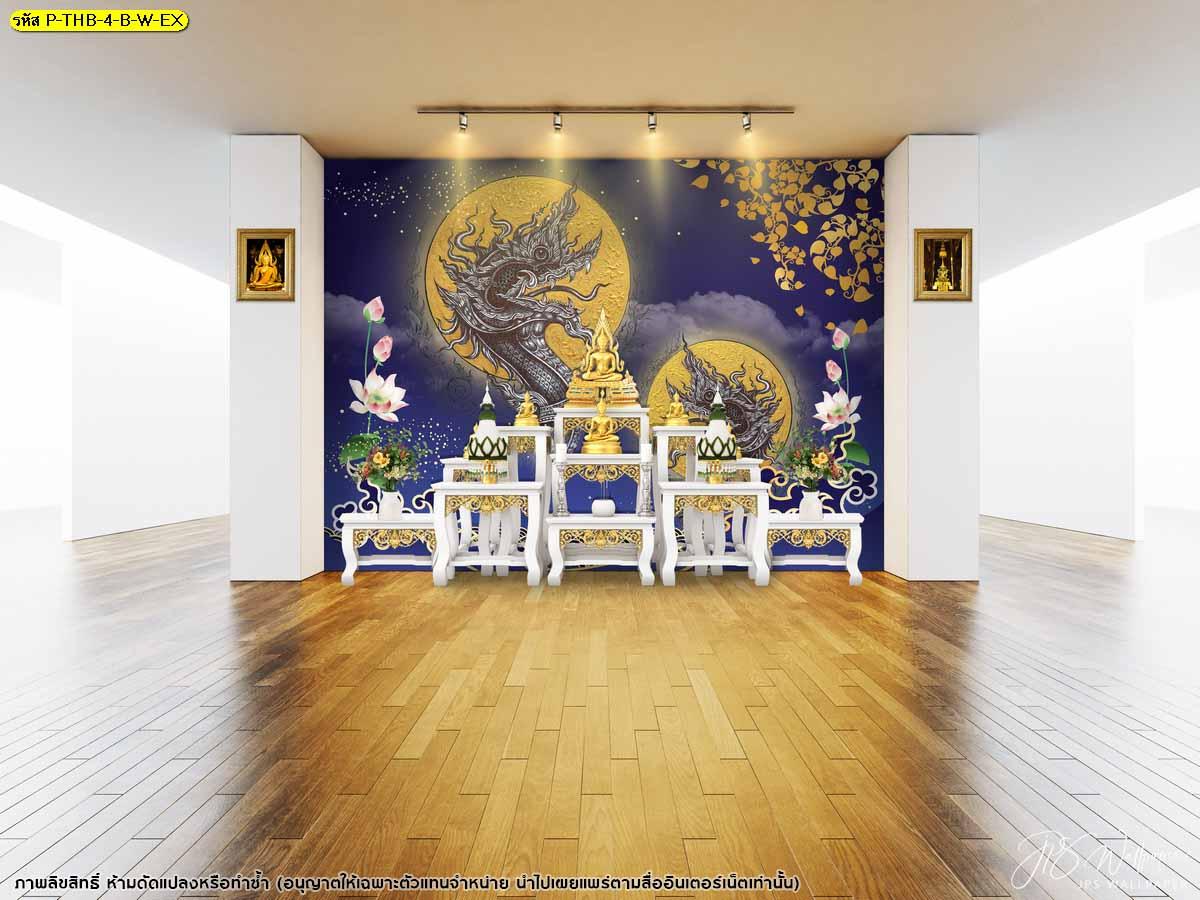 วอลเปเปอร์ลายไทยพญานาคคู่ประดับใบโพธิ์และดอกบัวพื้นหลังสีฟ้า ภาพพญานาคแนวนอน พิมพ์ภาพติดผนังห้องพระ