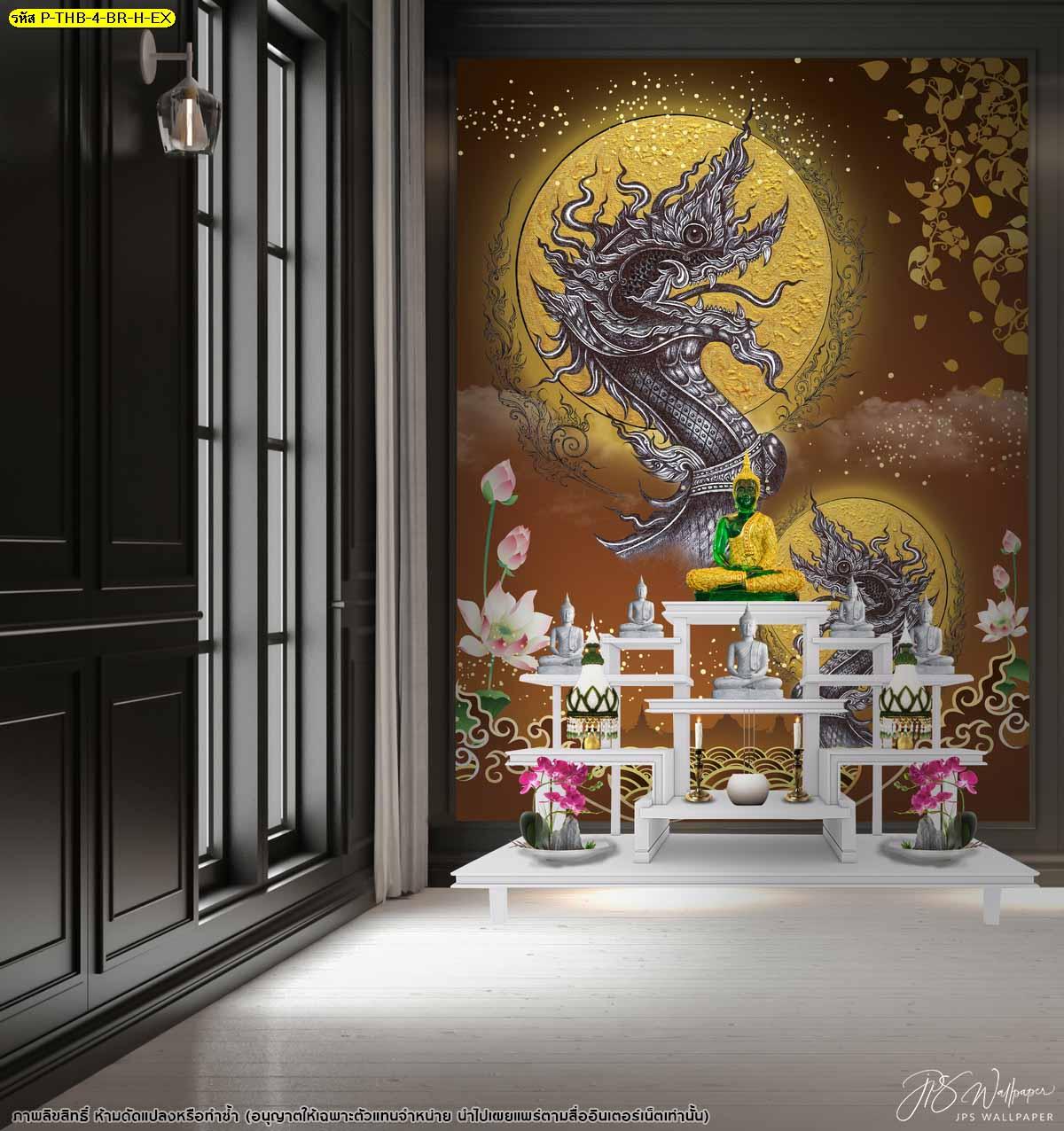 วอลเปเปอร์ลายไทยพญานาคคู่ประดับใบโพธิ์และดอกบัวพื้นหลังสีน้ำตาล ภาพพญานาคแนวตั้ง ภาพติดผนังห้องพระ