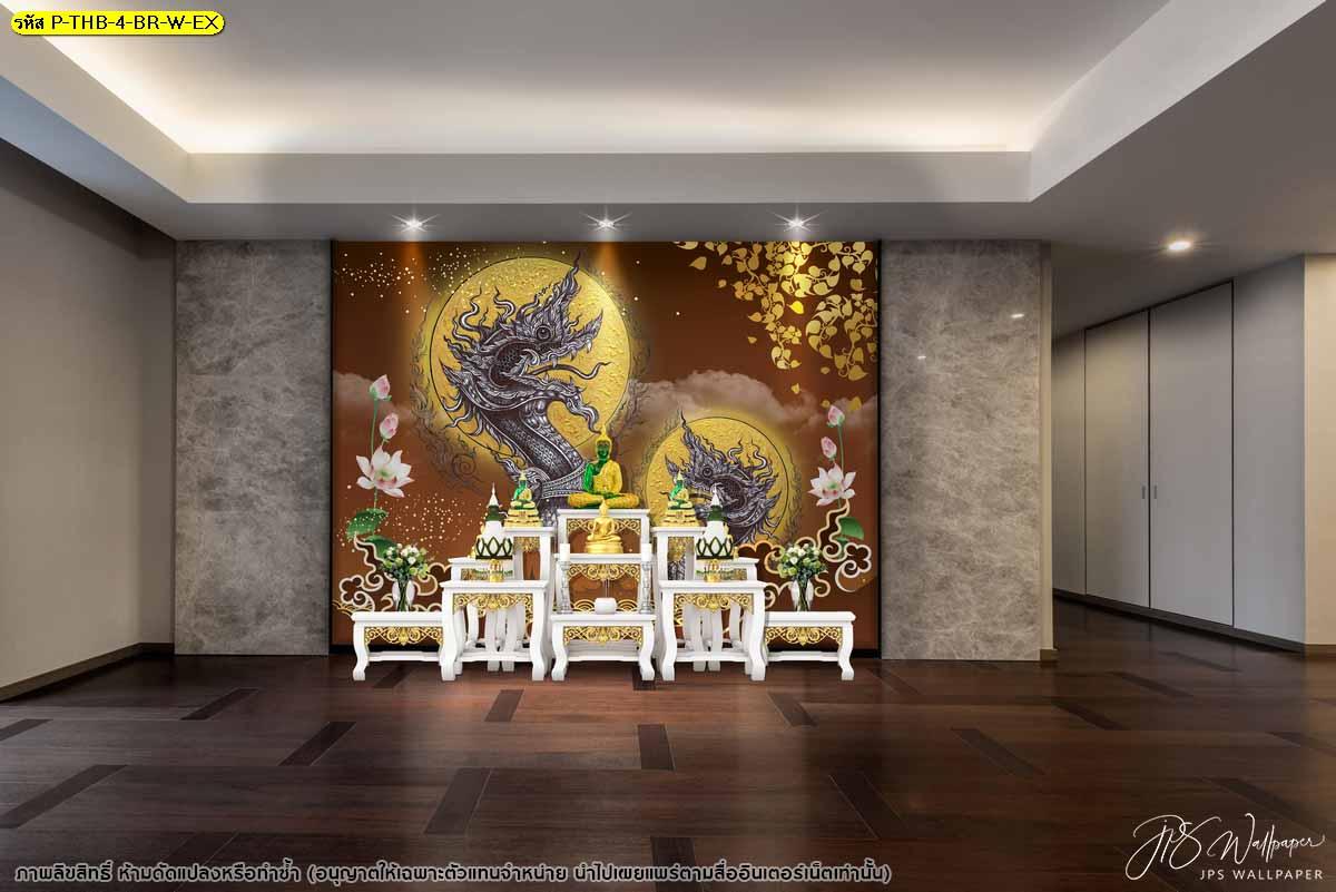 วอลเปเปอร์ลายไทยพญานาคคู่ประดับใบโพธิ์และดอกบัวพื้นหลังสีน้ำตาล ภาพพญานาคแนวนอน แบบผนังลายไทย