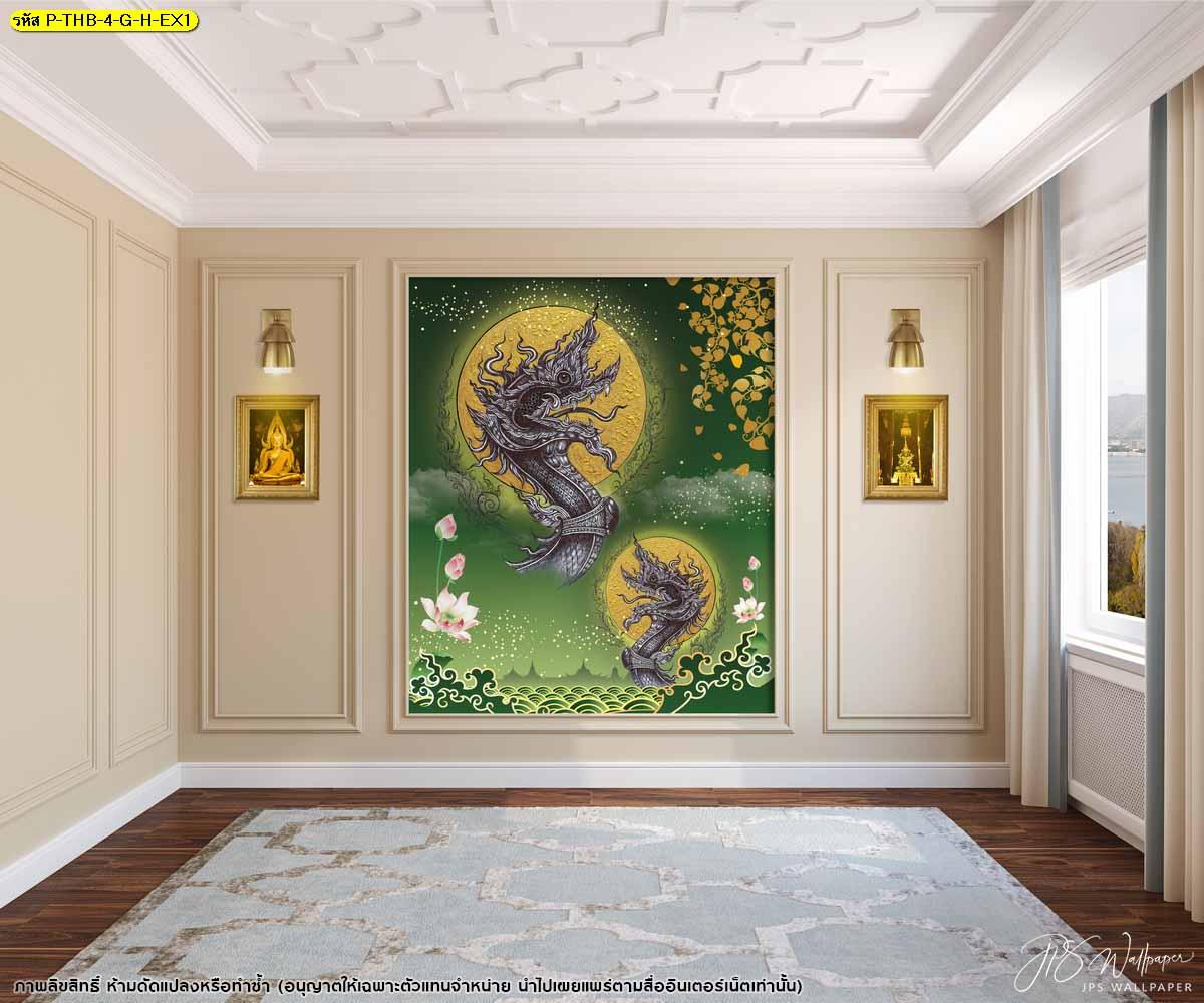 วอลเปเปอร์ลายไทยพญานาคคู่ประดับใบโพธิ์และดอกบัวพื้นหลังสีเขียว ภาพพญานาคแนวตั้ง สั่งทำภาพมงคล
