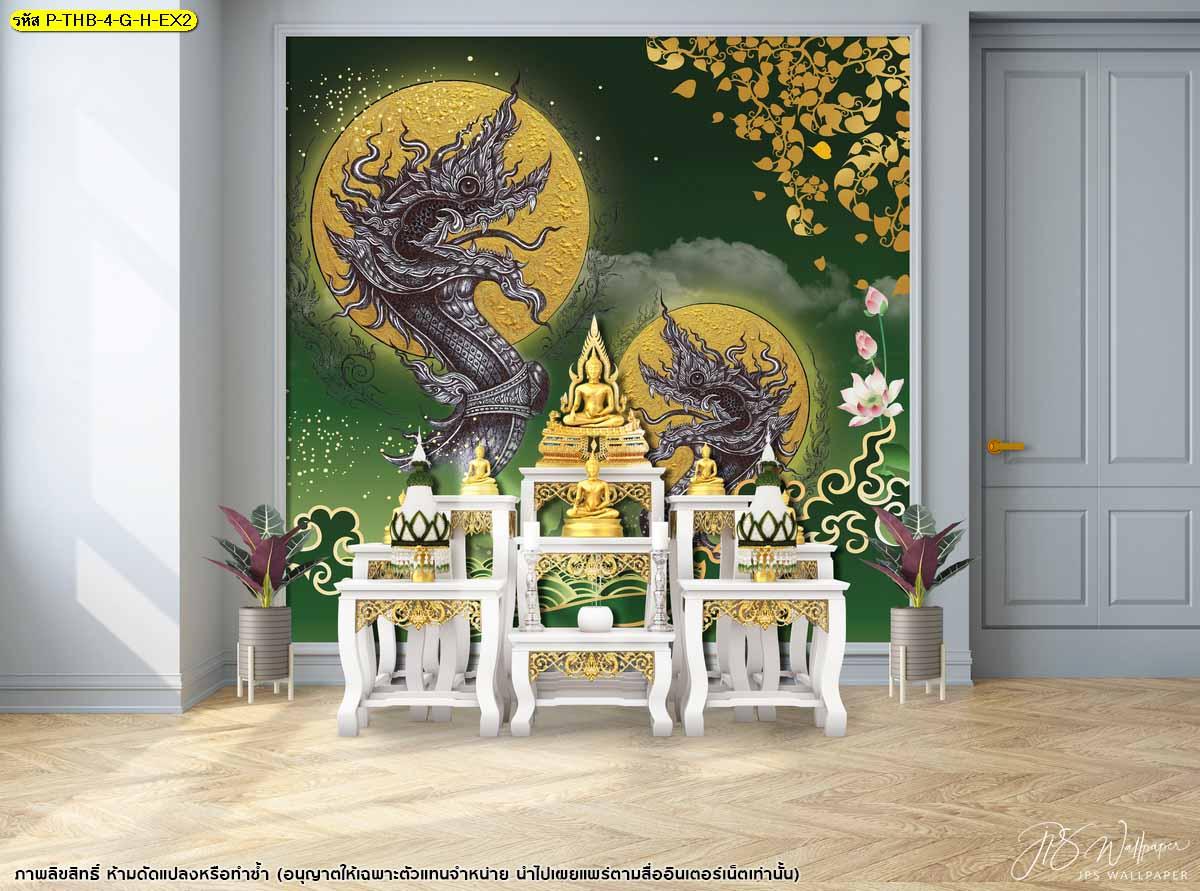 วอลเปเปอร์ลายไทยพญานาคคู่ประดับใบโพธิ์และดอกบัวพื้นหลังสีเขียว สั่งพิมพ์ภาพมงคล
