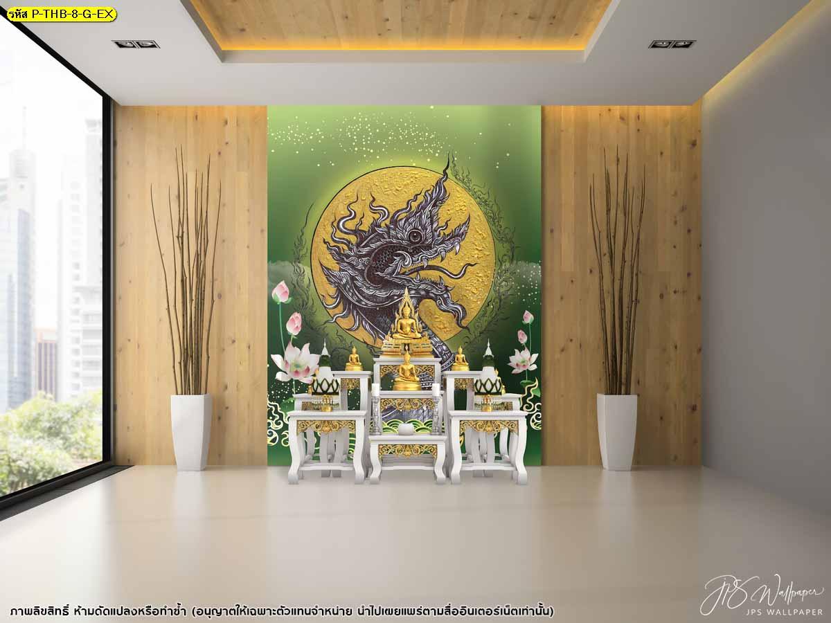 วอลเปเปอร์ลายไทยพญานาคประดับดอกบัวพื้นหลังสีเขียว วอลเปเปอร์พญานาค