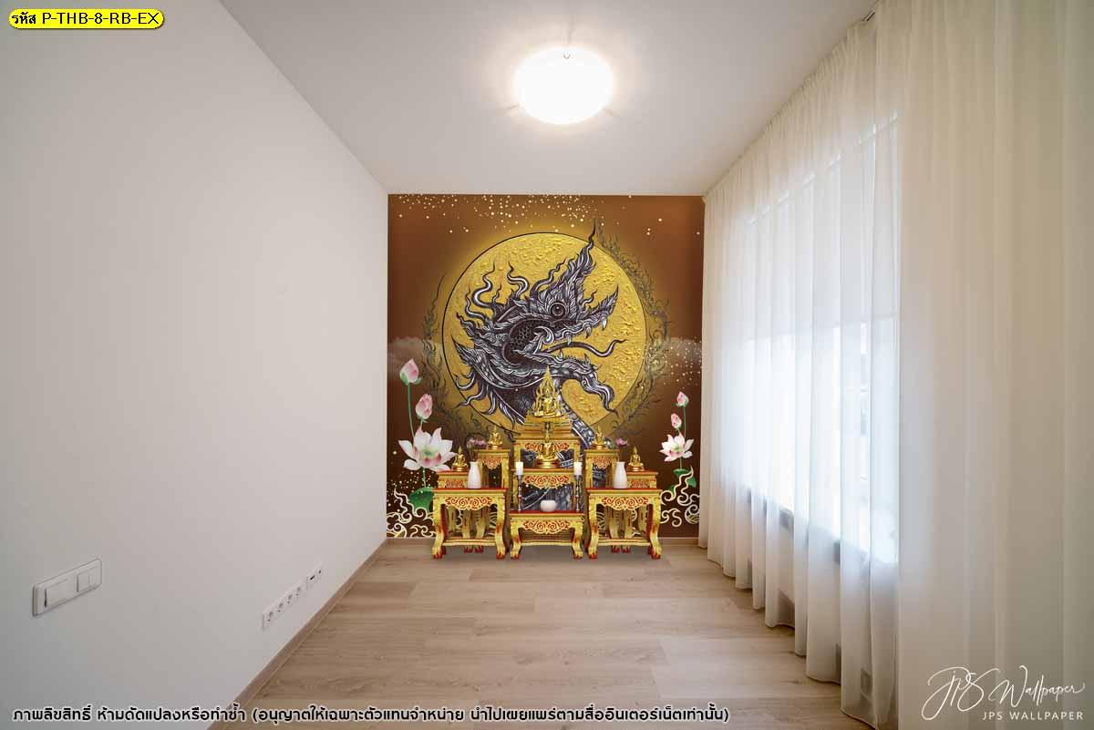 วอลเปเปอร์ลายไทยพญานาคประดับดอกบัวพื้นหลังสีน้ำตาล ฉากหลังห้องพระสวยหรู