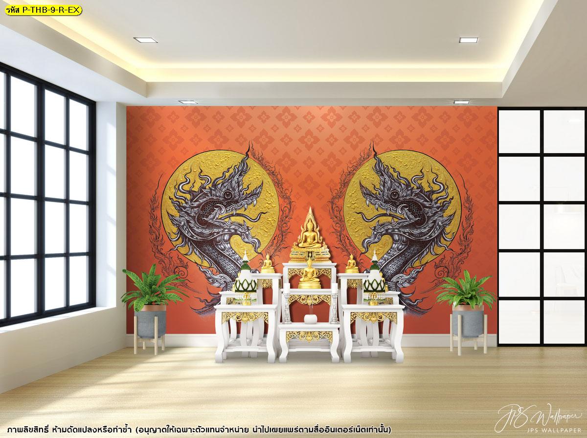 ภาพสั่งตัดลายไทยพญานาคคู่ล้อมดวงจันทร์แต่งพื้นลายดอกไม้ไทยสีส้ม ลายไทยแต่งห้อง