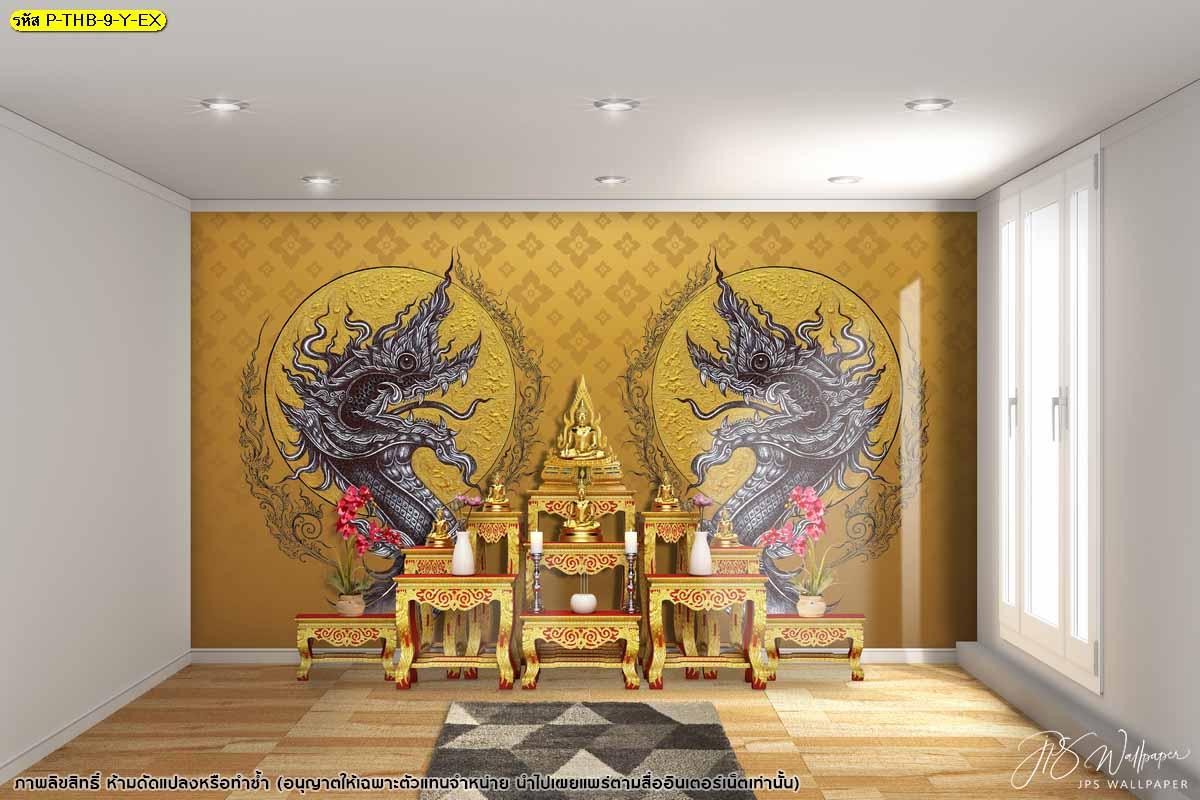 ภาพติดผนังลายไทยพญานาคคู่ล้อมดวงจันทร์แต่งพื้นลายดอกไม้ไทยสีเหลือง ลายไทยแต่งห้องพระ