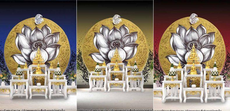 ส่องห้องพระยอดนิยม! ด้วยวอลเปเปอร์สั่งพิมพ์ลายดอกบัวพื้นหลังวงกลมทอง