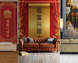 หน้าปกจีนมงคล