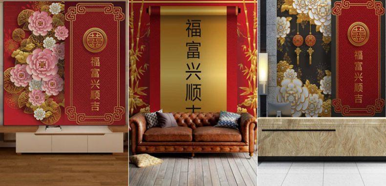 เฮงๆๆ ประดับบ้านอักษรจีนมงคล เสริมโชคลาภ ความร่ำรวย