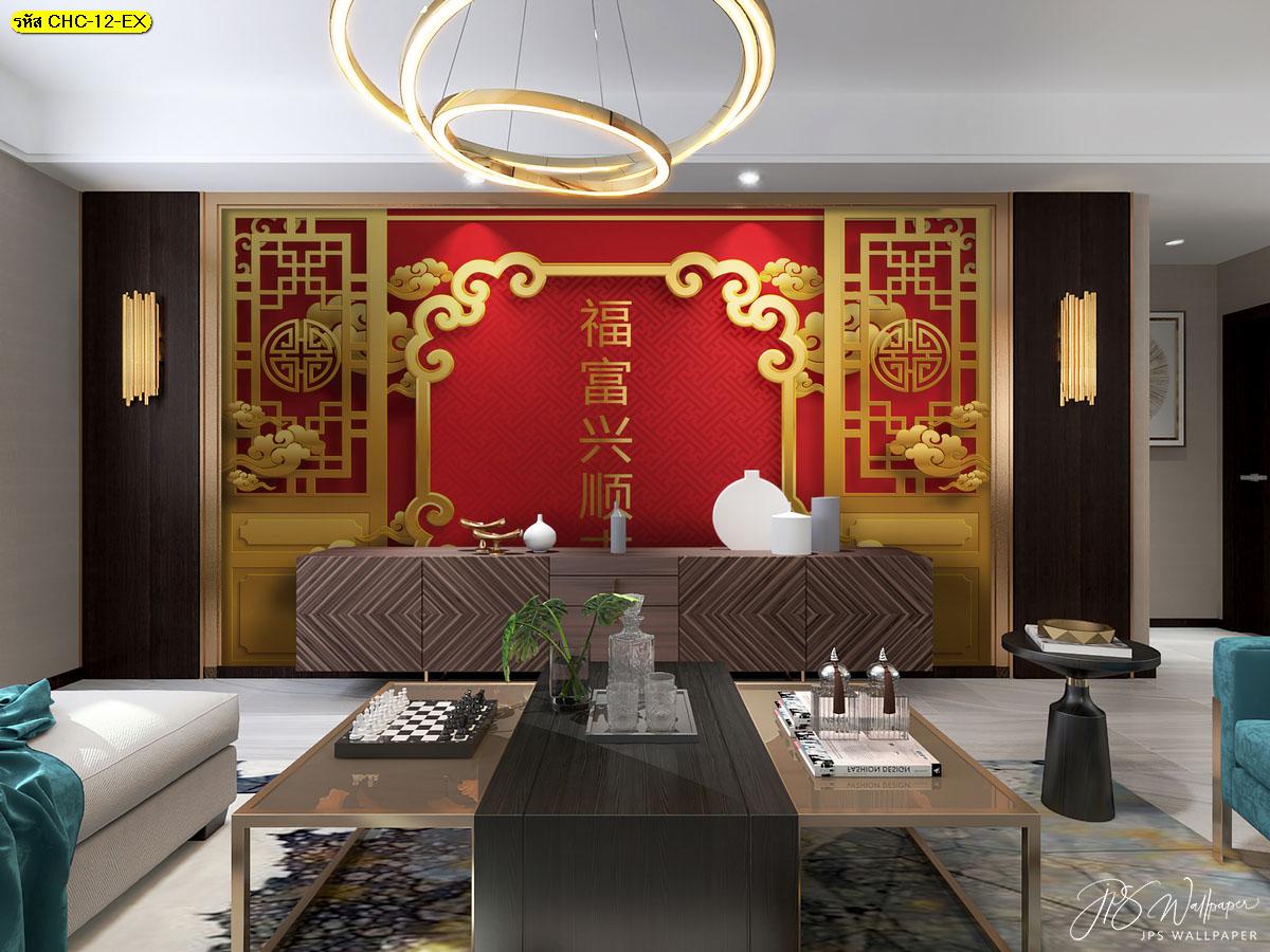 ตกแต่งผนังห้องรับแขกแบบจีน รูปสั่งทำติดผนังลายจีนมงคล ไอเดียภาพศิลปะจีนสวยๆ