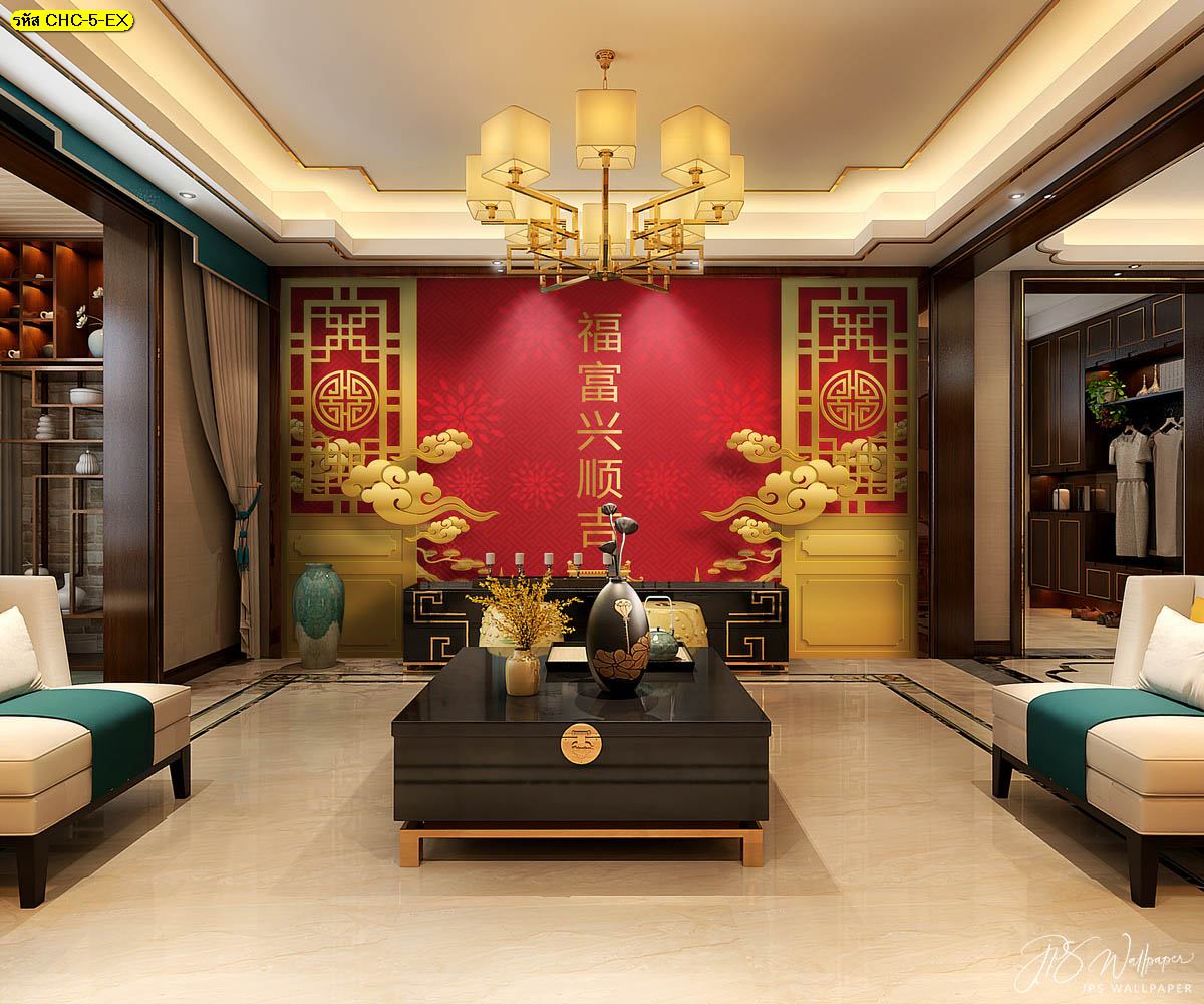 สั่งทำวอลเปเปอร์ลายจีนมงคล แต่งห้องรับแขกสไตล์จีน แบบห้องจีนๆ