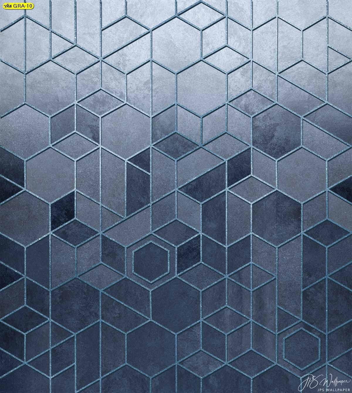 วอลเปเปอร์ติดผนังหกเหลี่ยมขอบสีฟ้าพื้นหลังสีฟ้าไล่ระดับ ภาพสั่งทำติดผนังลายกราฟิก