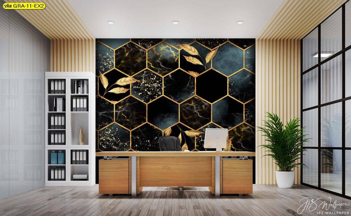 สั่งทำภาพติดผนังลายกราฟิก ภาพติดผนังหินอ่อนลวดลายใบไม้สีทอง แบบห้องทำงานสุดหรู