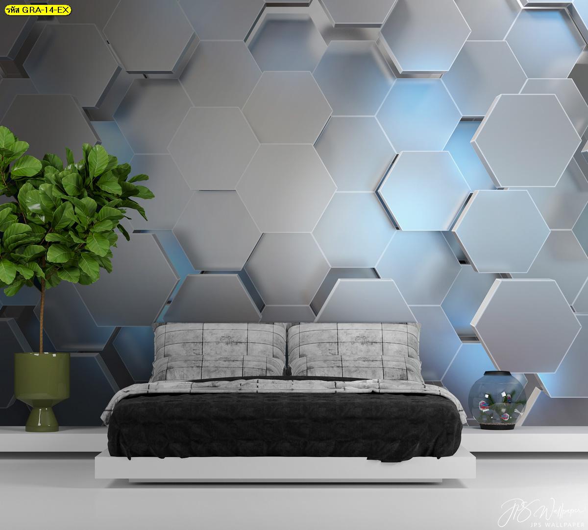 ภาพติดผนังลายกราฟิก แต่งผนังสวยสามมิติ วอลเปเปอร์ลายรังผึ้งสีเทาสามมิติในห้องนอน