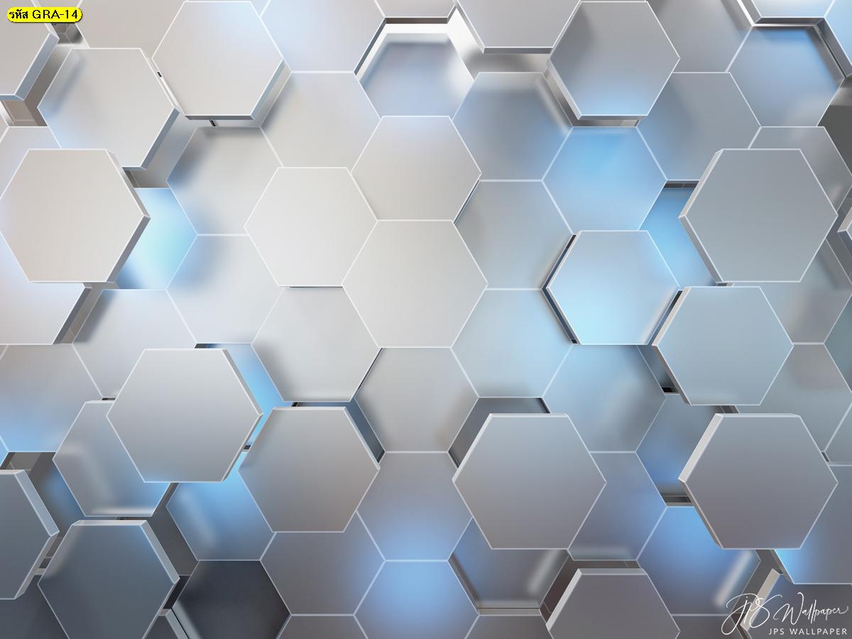วอลเปเปอร์ลายรังผึ้งสีเทาสามมิติ แต่งผนังสวยสามมิติ