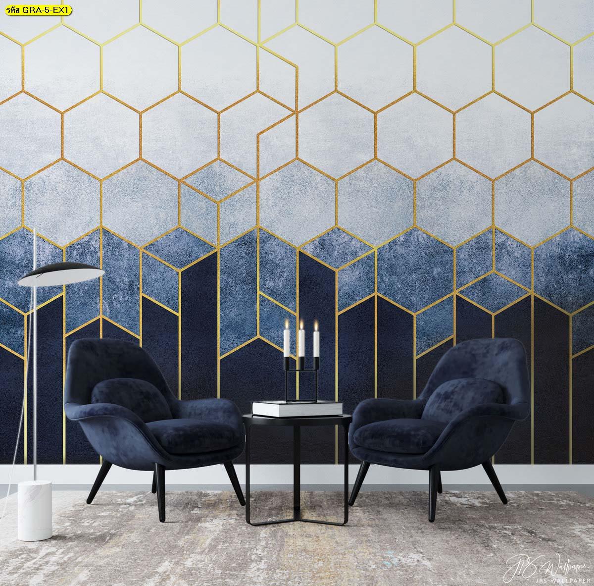 ภาพติดผนังลายกราฟิก สั่งทำภาพติดผนังห้องนั่งเล่น วอลเปเปอร์หกเหลี่ยมขอบทองพื้นหลังสีฟ้า