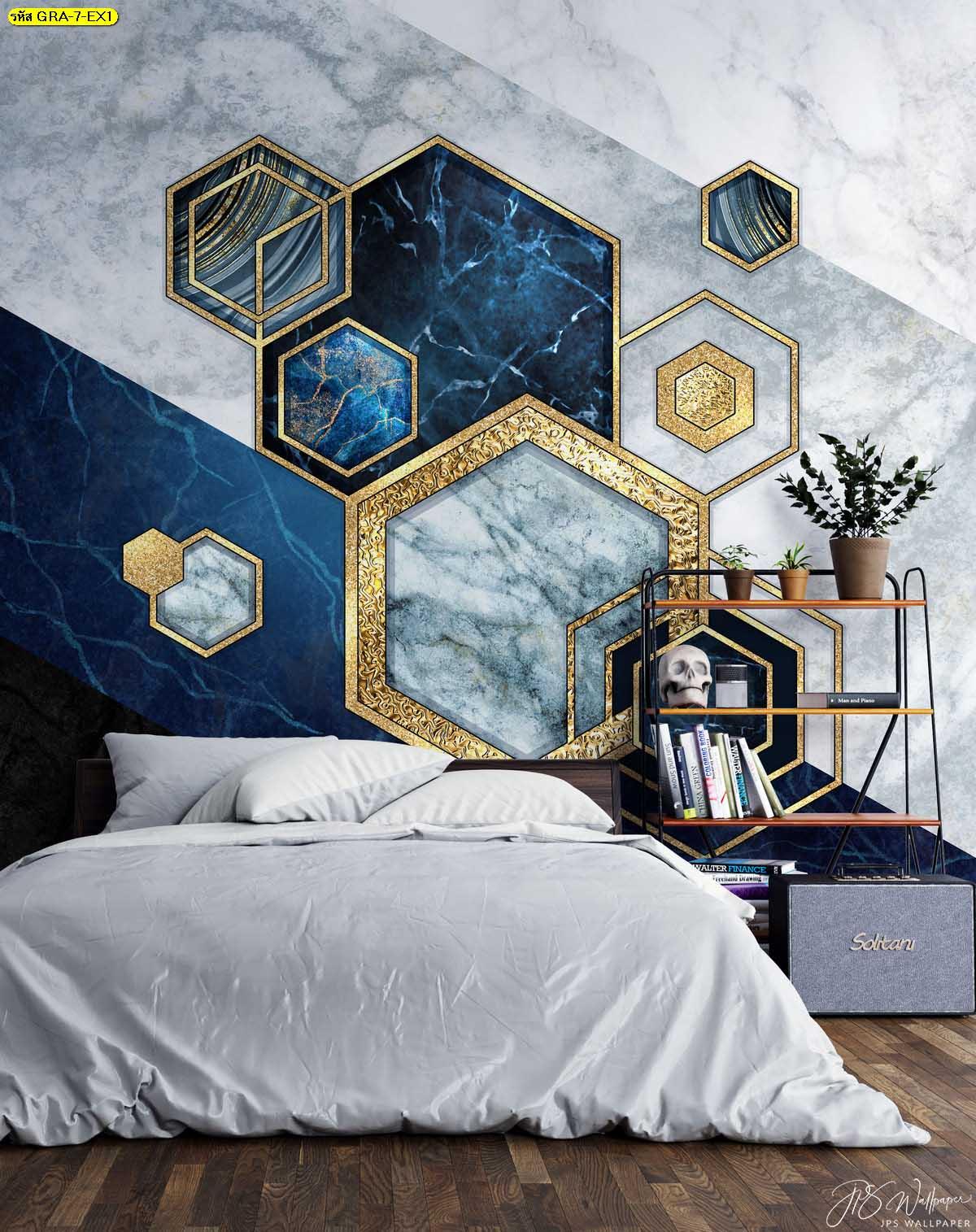 พิมพ์ภาพหกเหลี่ยมตัดเส้นสีทองพื้นหลังหินอ่อนสีฟ้า สั่งปริ้นรูปขนาดใหญ่ตกแต่งห้องนอน