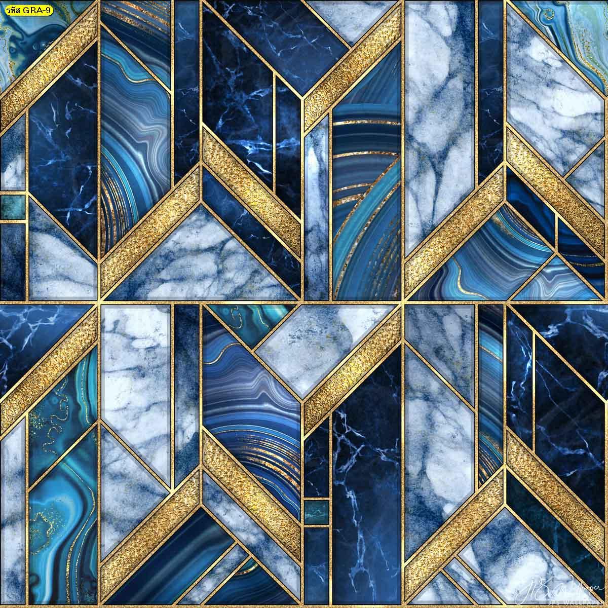 วอลเปเปอร์สั่งพิมพ์ลายหินอ่อนสีฟ้าตัดเส้นสีทองทรงเรขาคณิต ตกแต่งผนังลายกราฟิก