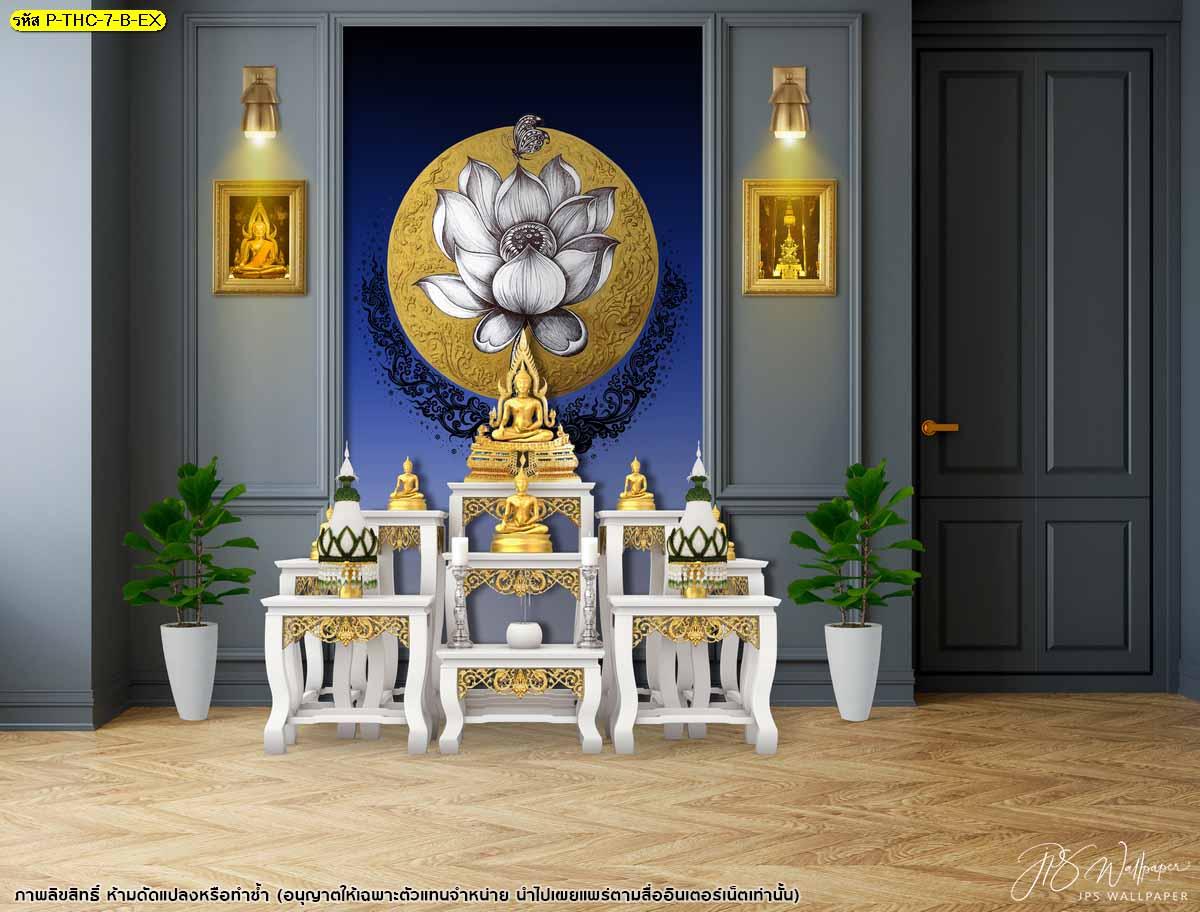 วอลเปเปอร์ลายไทยดอกบัวพื้นหลังวงกลมสีทอง สั่งทำวอลเปเปอร์ลายไทย ภาพตกแต่งผนังห้องพระ