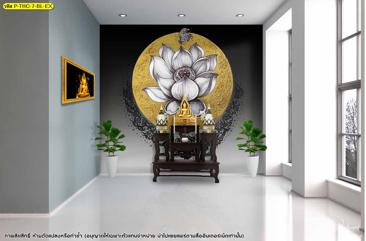 วอลเปเปอร์ติดผนังลายไทยดอกบัวพื้นหลังวงกลมสีทอง ภาพพิมพ์ตกแต่งห้องพระสวยๆ ไอเดียห้องพระสีดำ