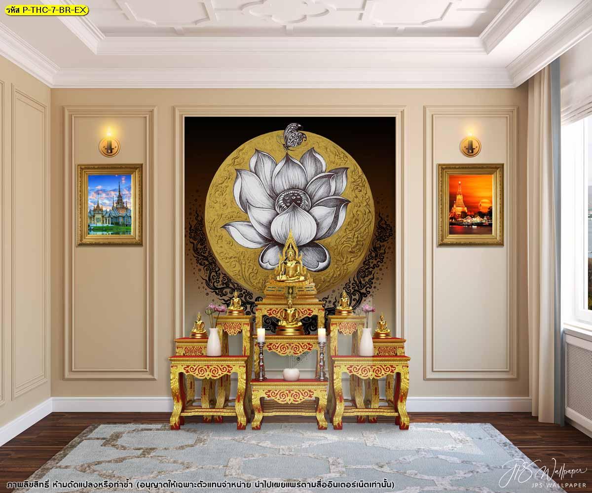 วอลเปเปอร์สั่งพิมพ์ลายไทยดอกบัวพื้นหลังวงกลมสีทอง แบบห้องพระในบ้าน ตกแต่งห้องพระลายไทย