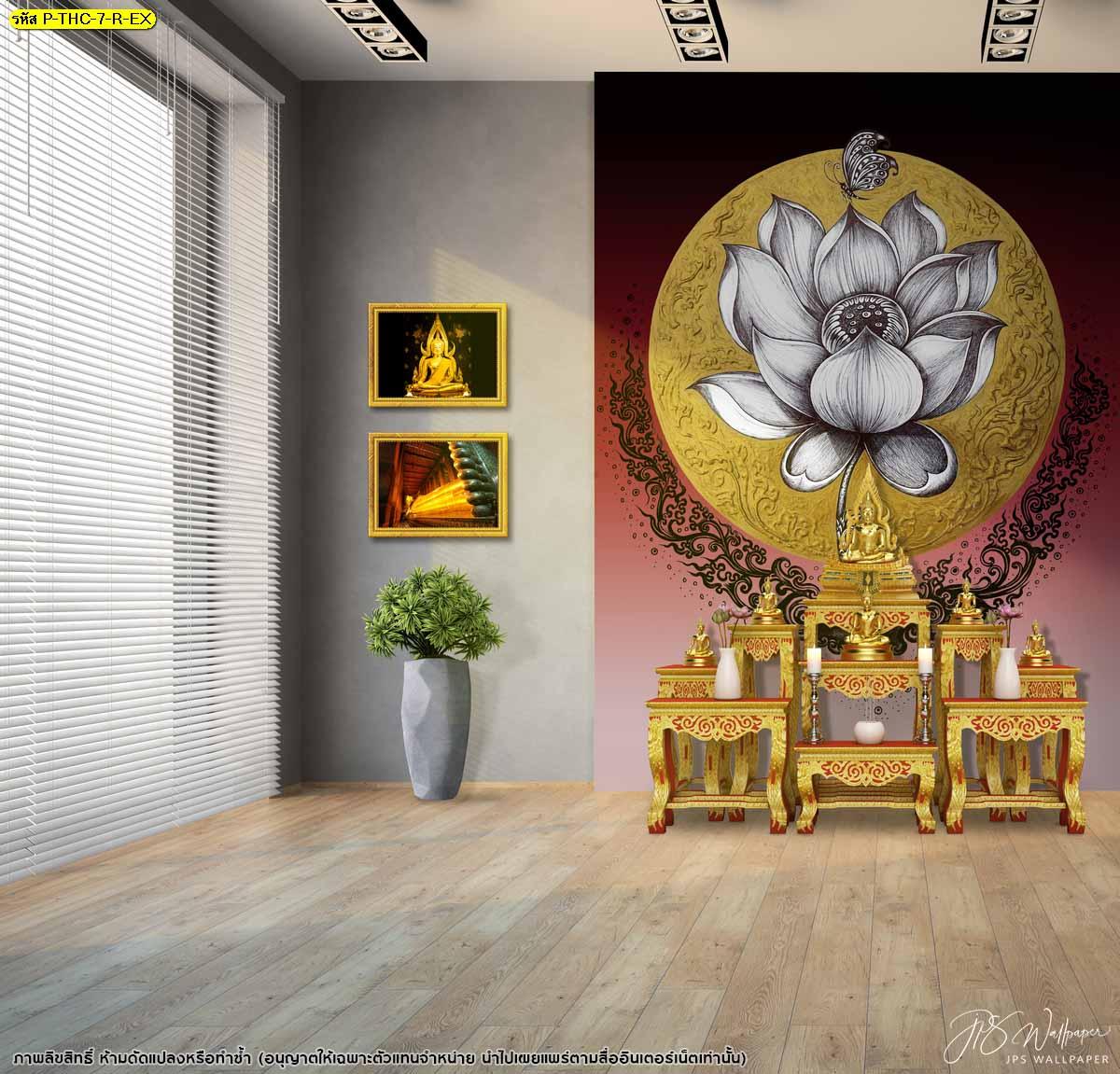 วอลเปเปอร์สั่งปริ้นลายไทยดอกบัวพื้นหลังวงกลมสีทอง ออกแบบห้องพระสีแดงลายดอกบัว