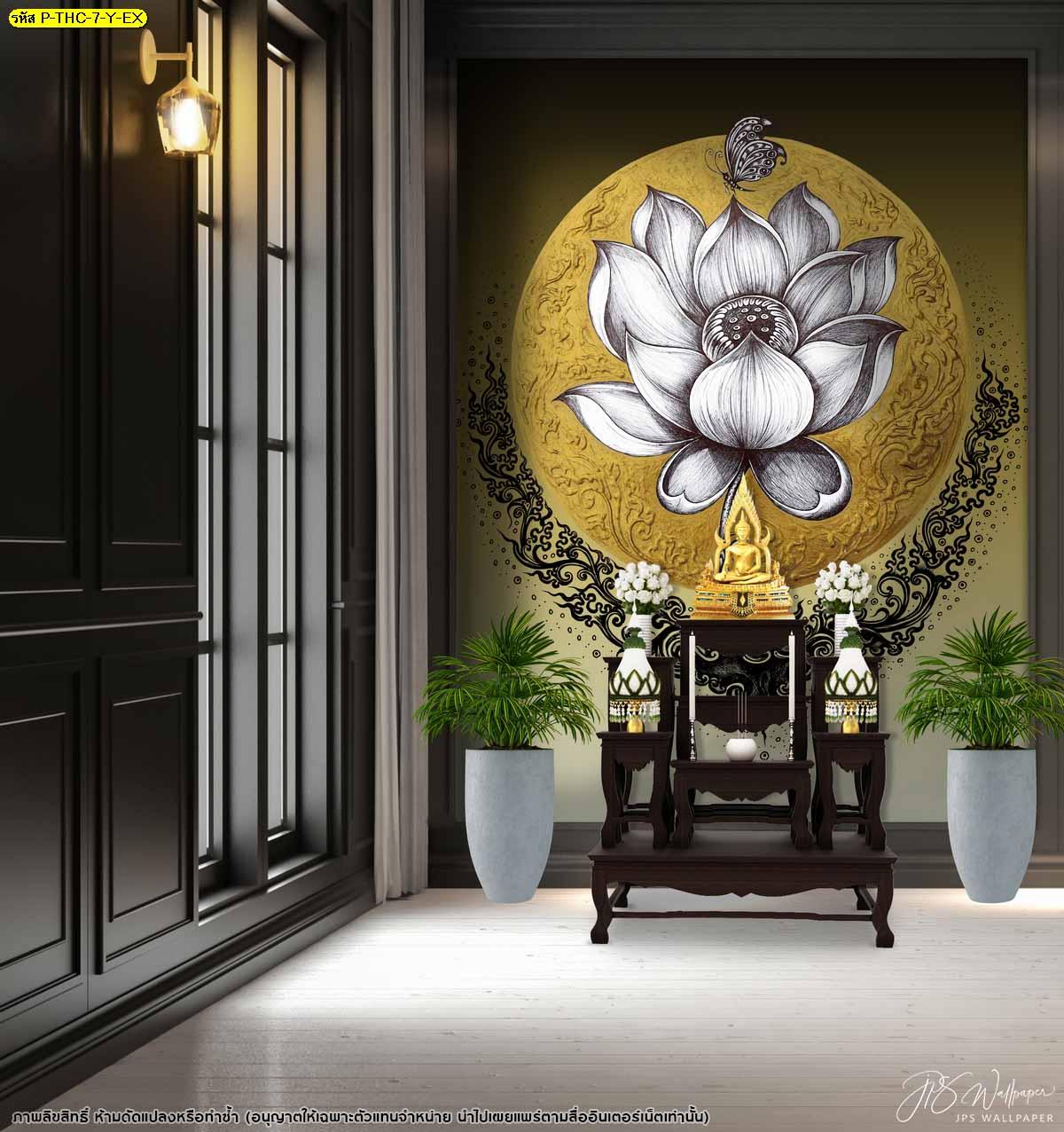 สั่งปริ้นวอลเปเปอร์ลายไทยดอกบัวพื้นหลังวงกลมสีทอง วอลเปเปอร์สั่งตัดขนาดใหญ่ วอลเปเปอร์ตกแต่งผนังห้องพระ