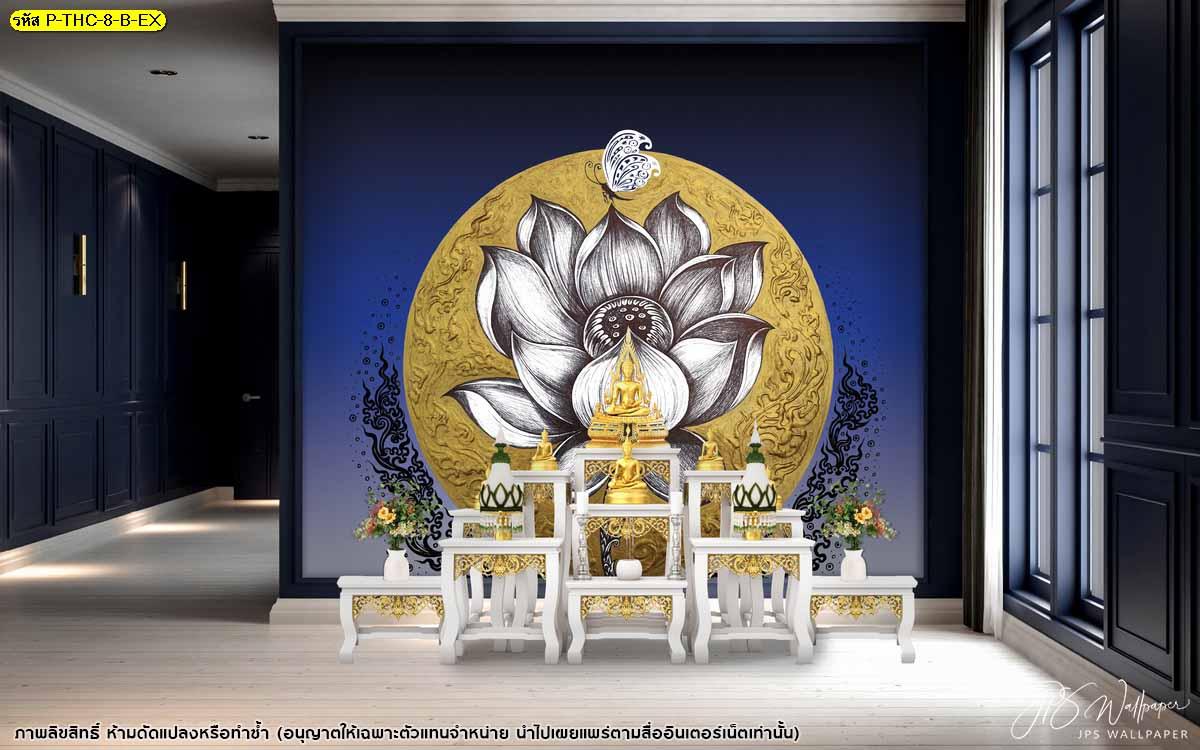 พิมพ์ภาพติดผนังลายไทยดอกบัวพื้นหลังวงกลมสีทอง ห้องพระน้ำเงินสวยๆ ตกแต่งห้องพระในบ้าน