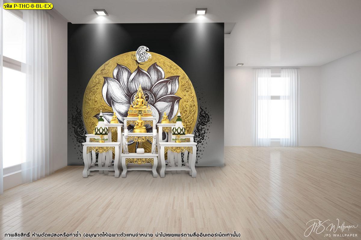 ภาพสั่งทำลายไทยดอกบัวพื้นหลังวงกลมสีทอง แนะนำวอลเปเปอร์ลายไทย ฉากหลังห้องพระลายไทย